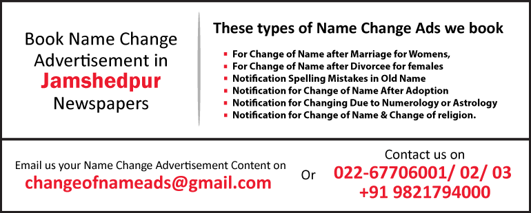 change name after marriage