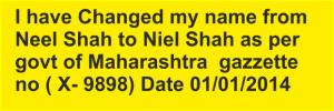 name change ad sample